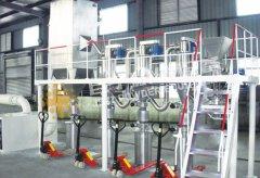 株(zhu)洲碳化鎢多級分級系統
