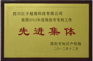 資質榮譽03